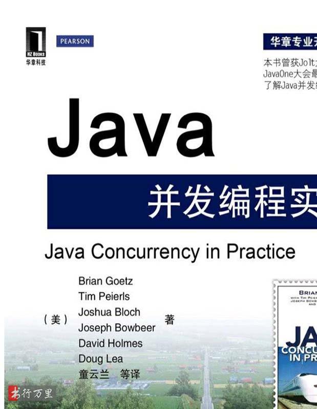 《Java并发编程实战/java教程pdf》Brian Goetz / Tim Peierls_pdf电子书_网盘免费下载