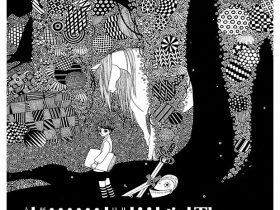《失物之书》约翰·康诺利_文字版_PDF电子书免费下载